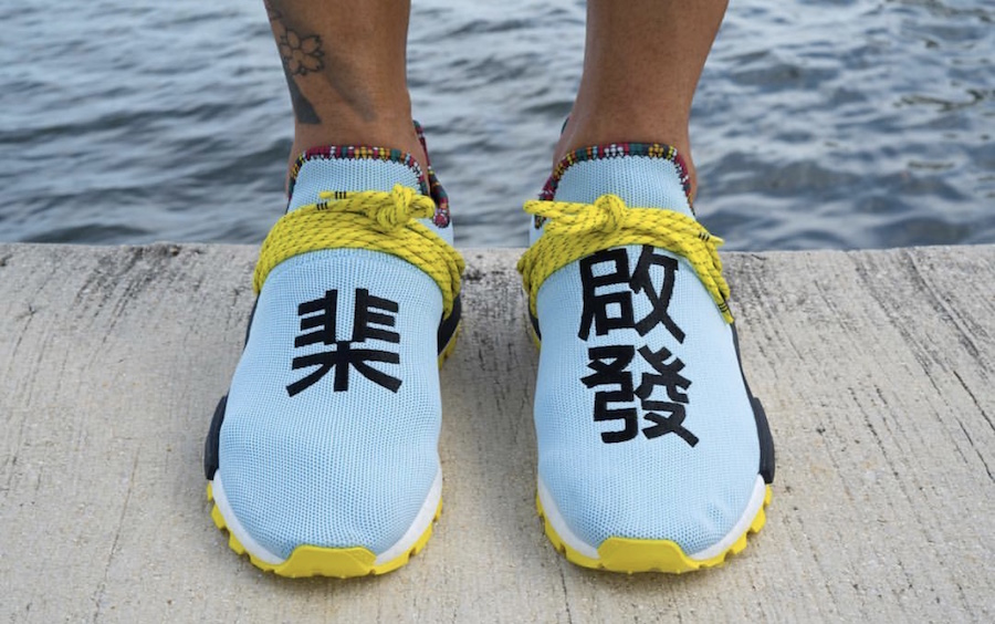 designer fashion 8ddab 68c98 Check Out This Pharrell Williams x Adidas NMD Hu ...